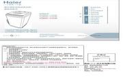 海尔XQB60-L1038洗衣机使用说明书