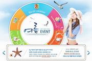 韩国促销海报模板源文件