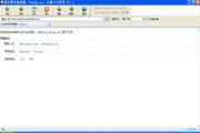 索达网页加速器免费版 1.2