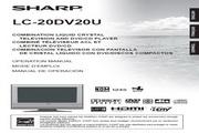 夏普LC-20DV20U彩电使用说明书