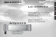 夏普LC-37HV4U彩电使用说明书