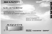 夏普LC-37GB5U彩电使用说明书