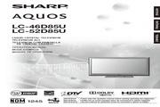 夏普LC-46D85U彩电使用说明书