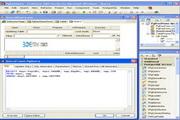 PostgreSQL Data Access Components