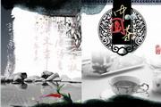 中国茶画册psd素材