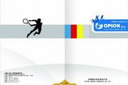体育用品psd画册设计