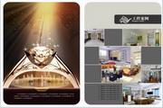 工程案例psd画册设计