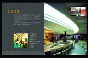 酒店画册设计psd素材