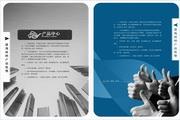装饰公司画册psd设计素材