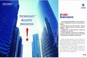 企业画册psd内页...