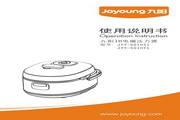 九阳JYY-50IHY1电压力煲使用说明书