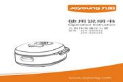 九阳JYY-50IHS1电压力煲使用说明书