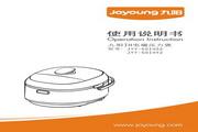九阳JYY-50IHS2电压力煲使用说明书
