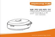 九阳JYY-50IHY2电压力煲使用说明书