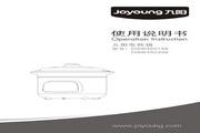 九阳DGW3502AK电炖锅使用说明书