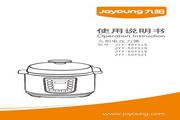 九阳JYY-50YS21电压力煲使用说明书