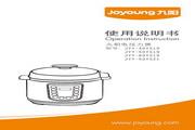 九阳JYY-40YS19电压力煲使用说明书