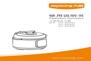 九阳JYY-60YS23电压力煲使用说明书