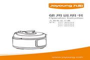 九阳JYY-40YS23电压力煲使用说明书