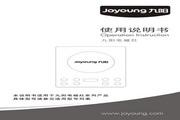 九阳C21-SC009电磁灶使用说明书