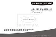 九阳C21-DC008电磁灶使用说明书