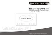 九阳C21-DC002电磁灶使用说明书