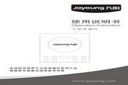 九阳C21-DC001电磁灶使用说明书