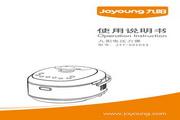 九阳JYY-50IHS3电压力煲使用说明书
