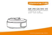 九阳JYY-50YS83电压力煲使用说明书