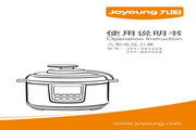 九阳JYY-50YS29电压力煲使用说明书
