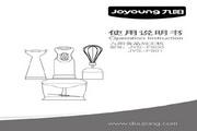 九阳JYS-F801料理机使用说明书
