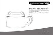 九阳DJ12B-A01S豆浆机使用说明书