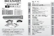 夏普AY-P45XC空调风扇使用说明书