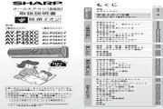 夏普AY-P28XC空调风扇使用说明书