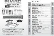 夏普AY-P22XC空调风扇使用说明书
