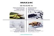 惠而浦MAX24C/W微波炉使用说明书