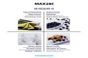 惠而浦MAX28C/G微波炉使用说明书