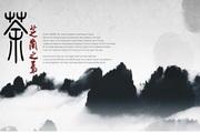 芝兰之气中国茶文化设计素材