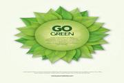 树叶环保海报