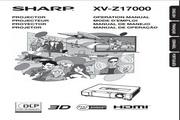 夏普XV-Z17000投影机说明书
