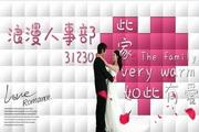 浪漫人事部YY小卡片