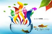 炫彩花纹金鱼缸P...