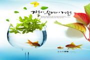 自由呼吸小金鱼PSD素材