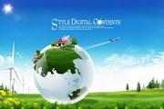 绿色地球PSD概念设计