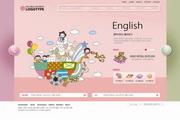 卡通插画艺术网页设计源文件