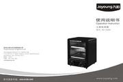 九阳KX-10J03电烤箱使用说明书