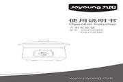九阳DGJ1002AS电炖锅使用说明书