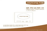 九阳C21-DX001电磁灶使用说明书