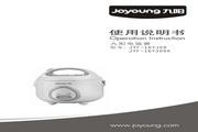 九阳JYF-16YJ09A电饭煲使用说明书