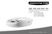 九阳JYF-50FE06电饭煲使用说明书